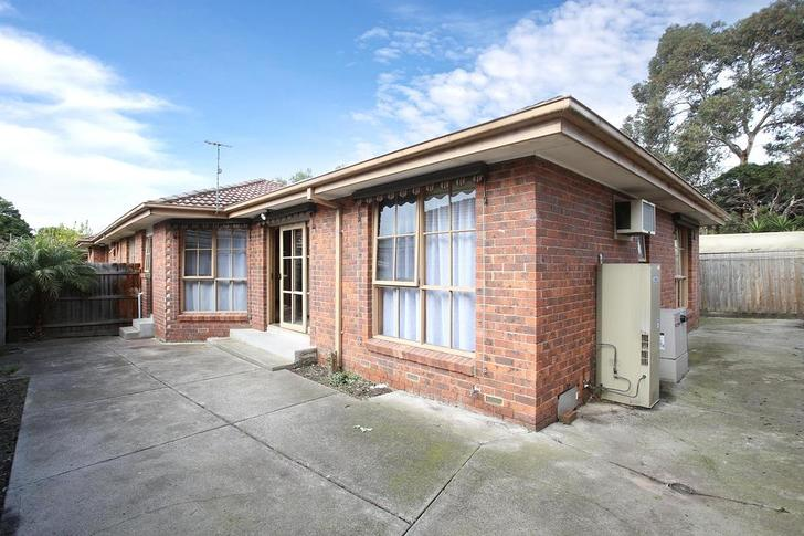 4/5 Toolambool Road, Carnegie 3163, VIC Villa Photo