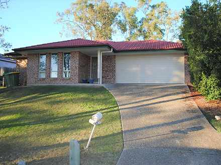 47 Kyoto Street, Brassall 4305, QLD House Photo