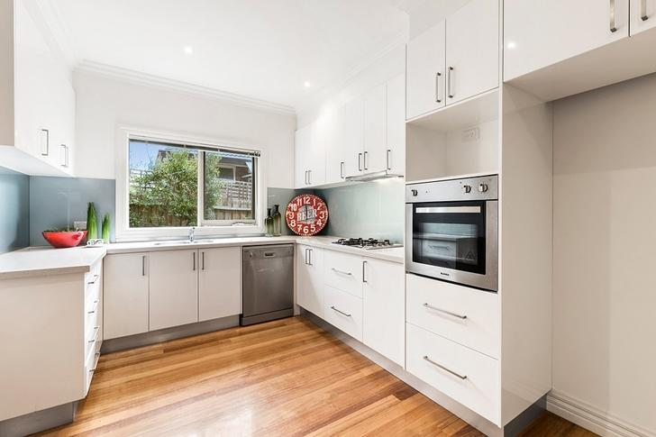 45 Clyde Street, Box Hill North 3129, VIC House Photo