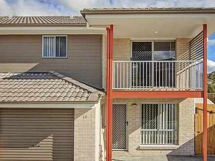 11 Corella Place, Runcorn 4113, QLD Townhouse Photo