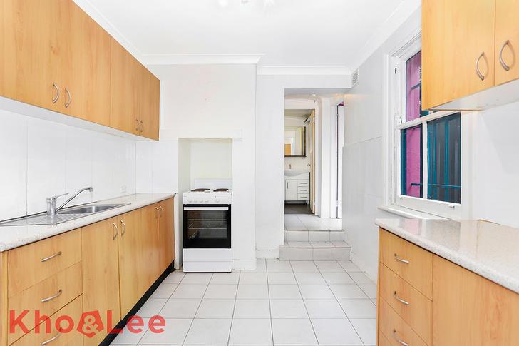 Terrace - 415 Harris Street...
