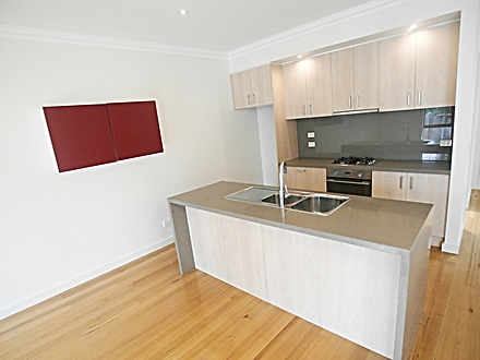 2/11 Dipalma Place, Bundoora 3083, VIC Townhouse Photo