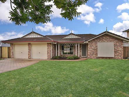8 Blaxland Place, Drewvale 4116, QLD House Photo