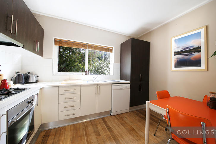 1/8-10 Leicester Street, Heidelberg Heights 3081, VIC Apartment Photo