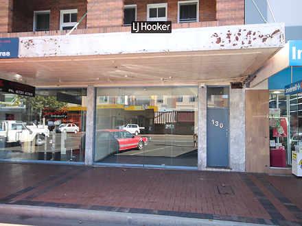 128 Byron Street, Inverell 2360, NSW Unit Photo