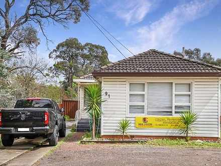 House - 91 Bonds Road, Punc...