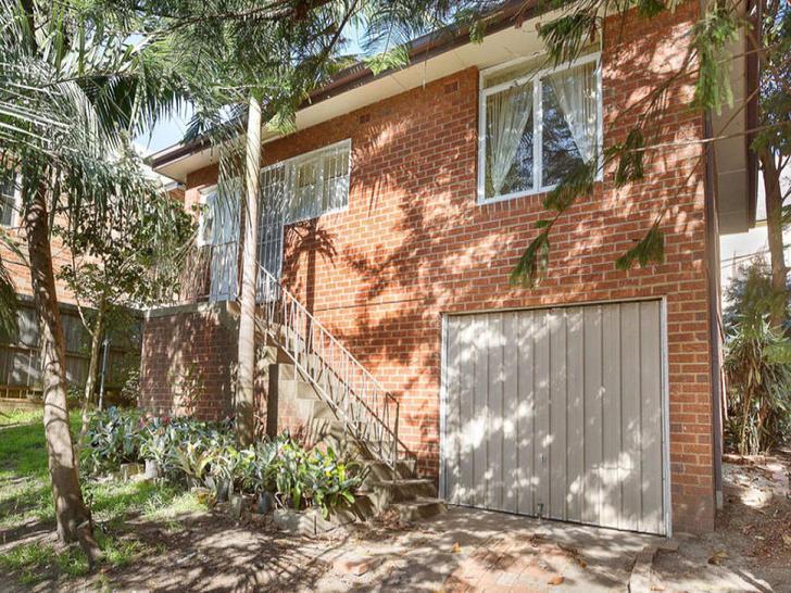 17 Kellick Street, Waterloo 2017, NSW House Photo