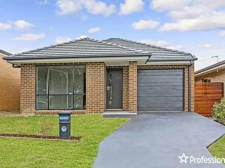 House - Elderslie 2570, NSW