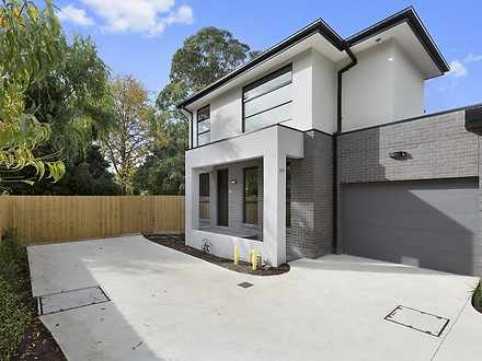 Townhouse - 2/17 Dunoon Str...