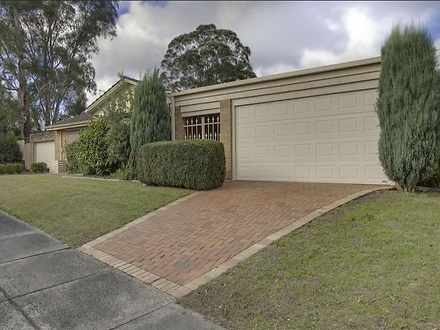 1 Seattle Court, Knoxfield 3180, VIC House Photo