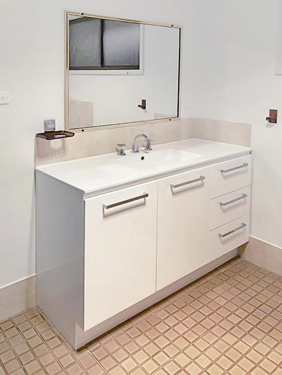 9c0b39f4c77722b514979a21 32477 bathroom mirror cabinet 1 1596179725 primary