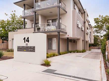Apartment - 7/14 Landale Av...