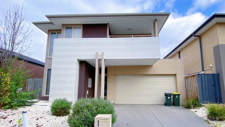 17 Red Box Street, Coburg North 3058, VIC House Photo