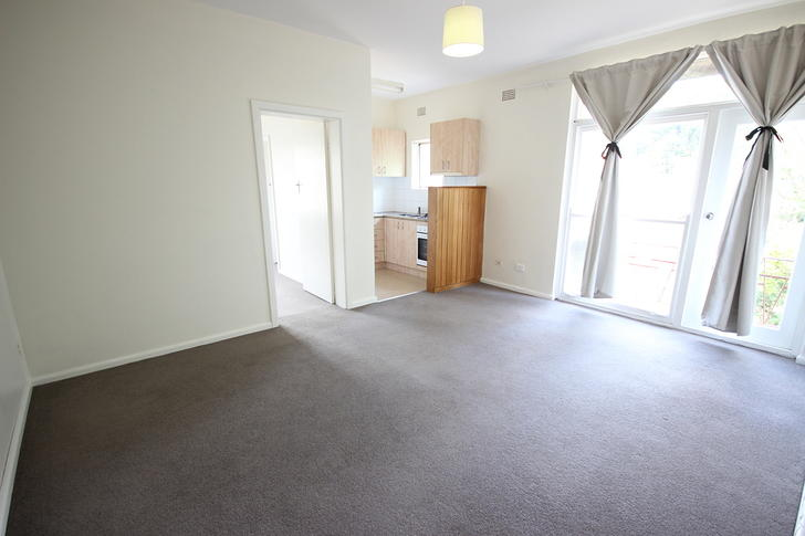UNIT 8/2A Ben Eden Street, Bondi Junction 2022, NSW Unit Photo