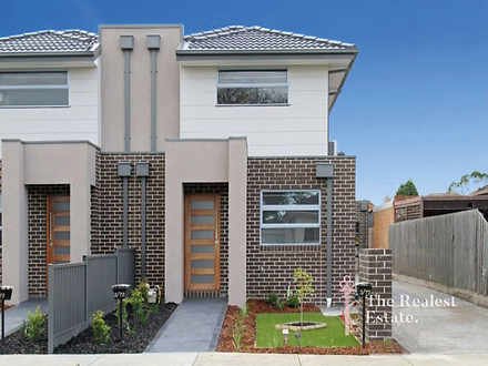 Townhouse - 2/72 Liston Ave...