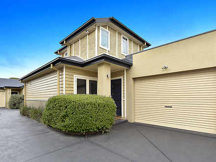 Townhouse - 2/10 Kendall St...