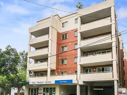 Apartment - 20/2-4 Station ...