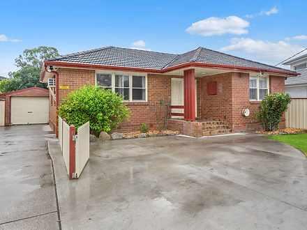 3 Talbingo Place, Heckenberg 2168, NSW House Photo