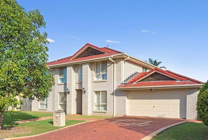 8 Sarabah Close, Calamvale 4116, QLD House Photo