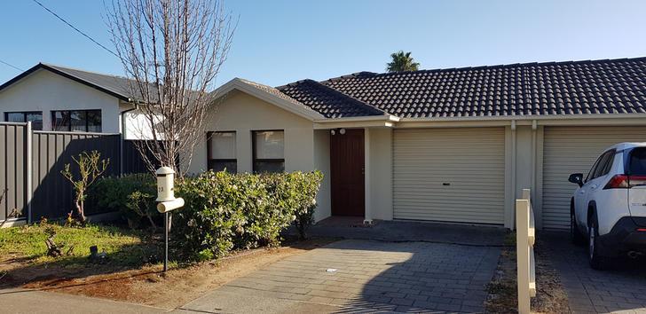 House - 2A Mccusker Avenue,...