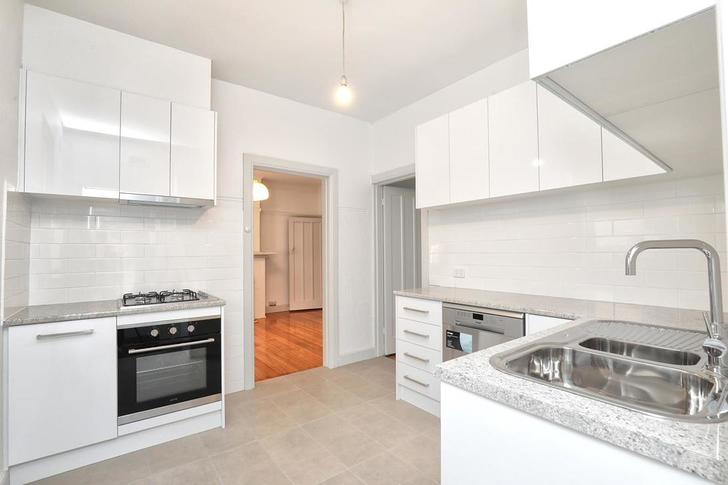 Apartment - 1/36 Howitt Str...