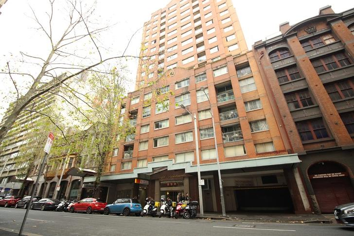 1701/361 Sussex Street, Sydney 2000, NSW Apartment Photo