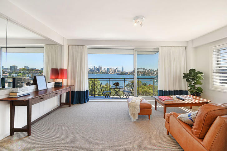 24/5 Milson Road, Cremorne Point 2090, NSW Apartment Photo