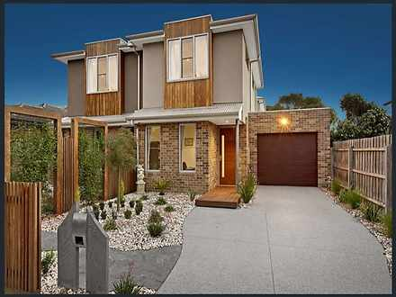 House - 2A Mawby  Road, Ben...