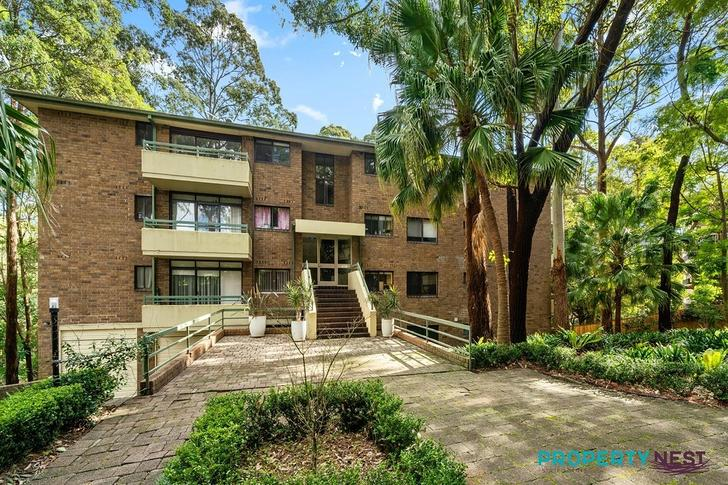 34/882 Pacific Highway, Chatswood 2067, NSW Apartment Photo