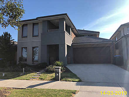 7 Pembridge Avenue, Williams Landing 3027, VIC House Photo