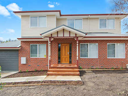 House - 1/336 Maroondah Hig...