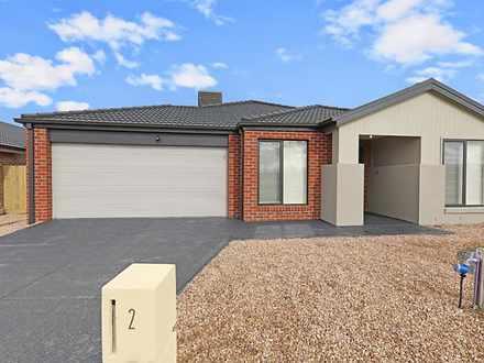 House - 2 Bridgewater Parkw...
