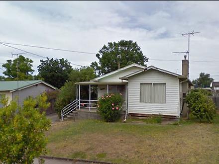 7 Koornalla Street, Newborough 3825, VIC House Photo