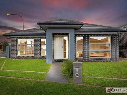 2 Jardine Way, Jordan Springs 2747, NSW House Photo