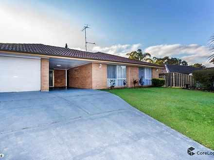 14 Lowanna Drive, South Penrith 2750, NSW House Photo