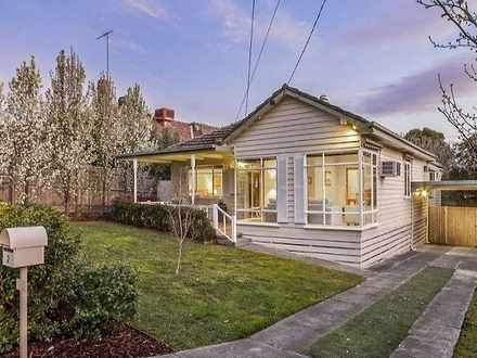 2 Richard Street, Box Hill North 3129, VIC House Photo