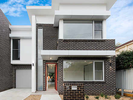 House - 5 Heath Lane, Ryde ...