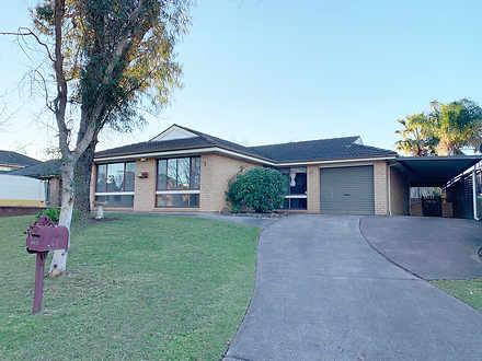 19 Balmain Road, Mcgraths Hill 2756, NSW House Photo