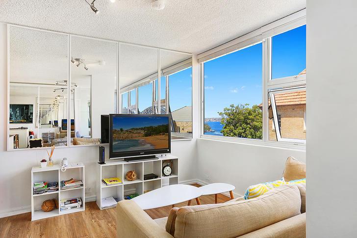 44/143 Kurraba Road, Neutral Bay 2089, NSW Apartment Photo