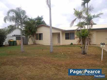 12 Nicholson Court, Annandale 4814, QLD House Photo