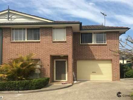 9/17 Third Avenue, Macquarie Fields 2564, NSW Townhouse Photo
