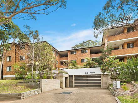 9/39-43 Chapman Street, Gymea 2227, NSW Apartment Photo