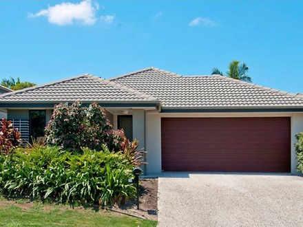 62 Landsdowne Drive, Ormeau Hills 4208, QLD House Photo