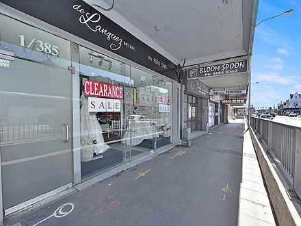 1/385 Parramatta Road, Leichhardt 2040, NSW Apartment Photo