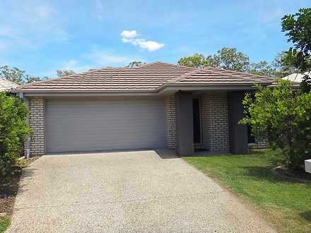 32 Moonlight Drive, Brassall 4305, QLD House Photo