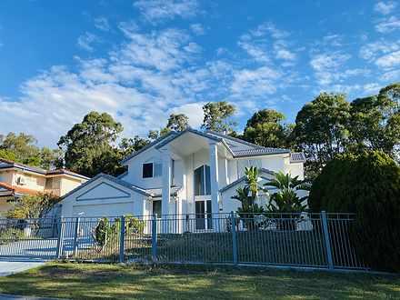3 Nonda Place, Parkinson 4115, QLD House Photo