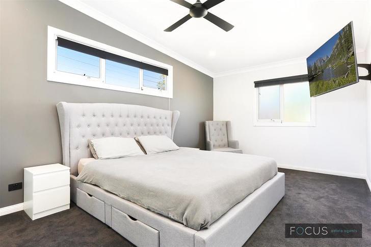 44A Frogmore Lane, Mascot 2020, NSW House Photo