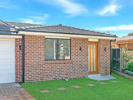 56A Ponytail Drive, Stanhope Gardens 2768, NSW House Photo