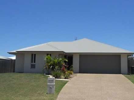 20 Baybreeze Close, Wondunna 4655, QLD House Photo