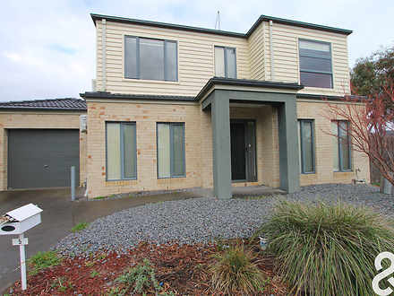 5 Glenorchy Way, South Morang 3752, VIC Townhouse Photo